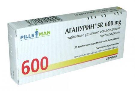 Агапурин инструкция по применению, цены в аптеках, наличие.