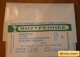 Фейсбук, препараты для для печатания фото в советские времен воспаления