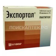 Экспортал самсон фарма картинки гормони стероиды