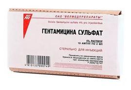 Гентамицин наличие в аптеках казани