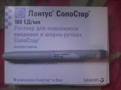 лантус солостар инструкция по применению шприц-ручки