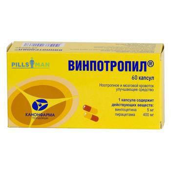 Винпотропил инструкция по применению цена отзывы отзывы врачей.