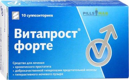 силденафил социальная аптека